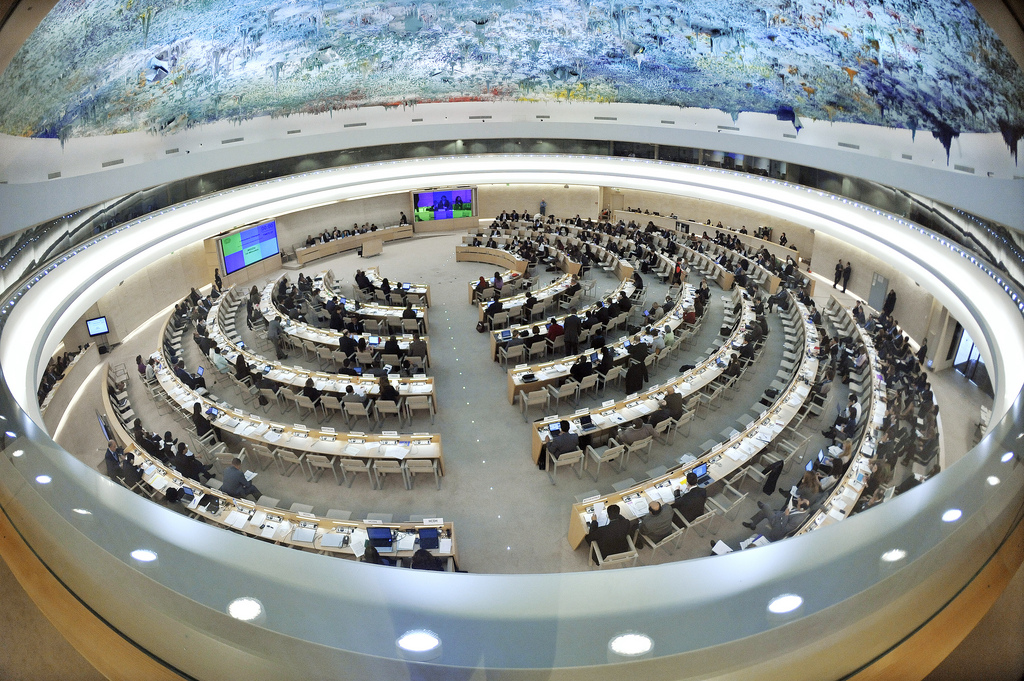 A general view of participants at the 16th session of the Human Rights Council in Geneva, Switzerland.
