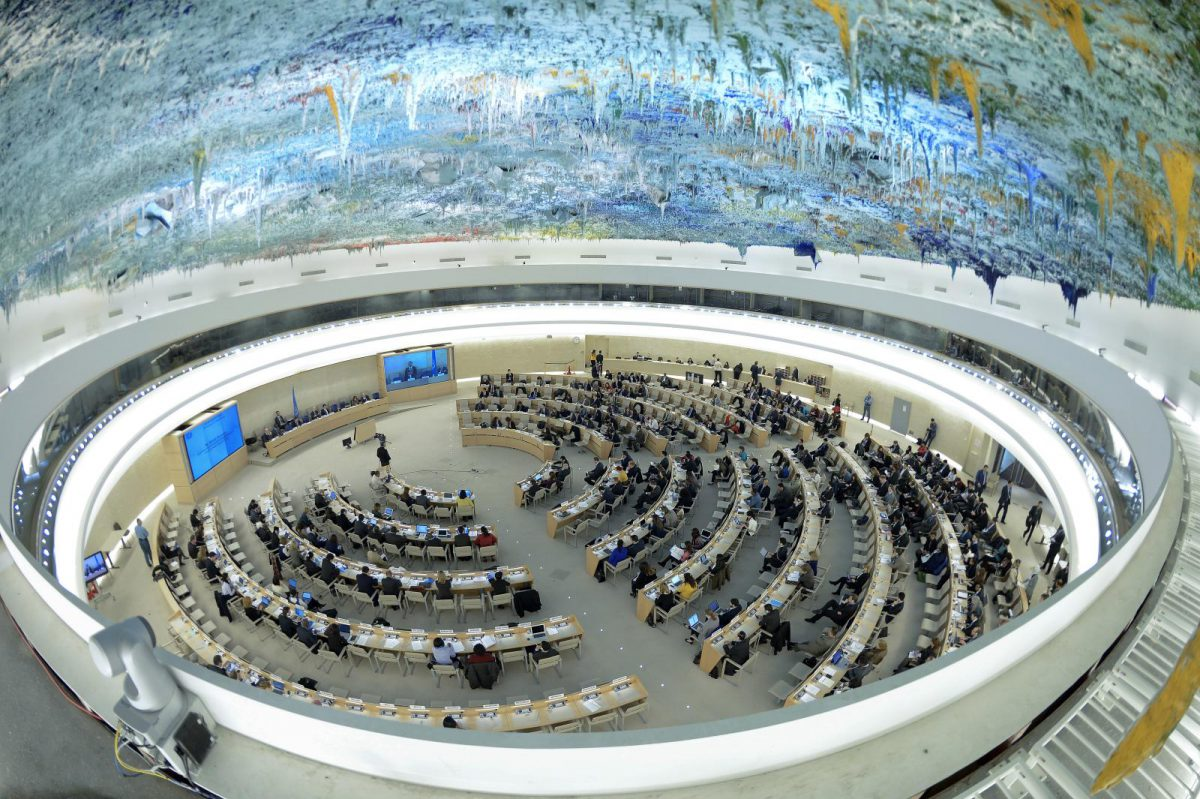 A general view of participants during 28th Session at the Human Rights Council. 16 March 2015. UN Photo / Jean-Marc Ferré