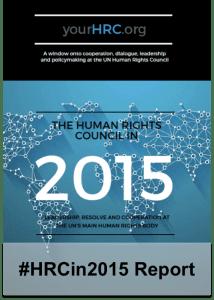 HRCin2015 report download