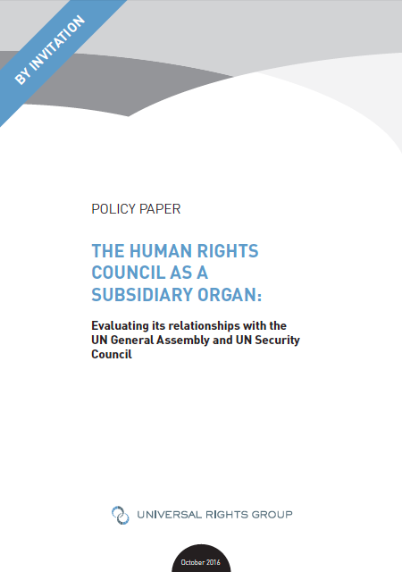 The Human Rights Council's relationships with the UN General Assembly and UN Security Council
