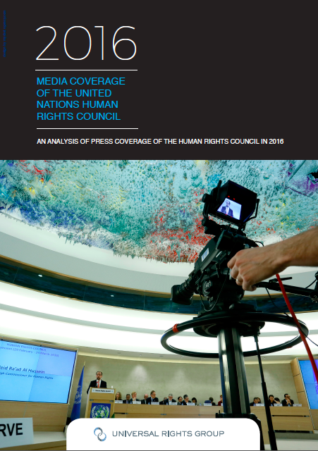 Media coverage of the United Nations Human Rights Council in 2016