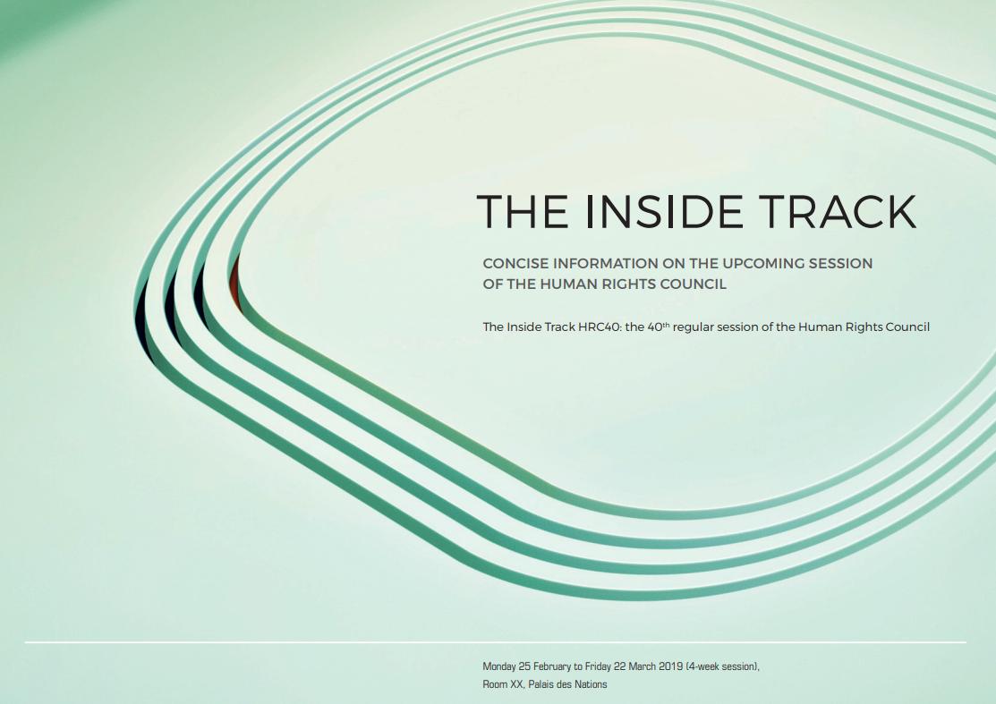 Inside Track: HRC40