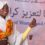 Human rights in Sudan: the new test case for the Human Rights Council